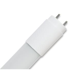 LED zářivka Aigostar T8 Glass 150cm 22W 1850 lm neutrální bílá